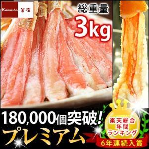 5Lサイズカニしゃぶ カニ 蟹 かにしゃぶ 蟹しゃぶ ポーション ズワイガニ しゃぶしゃぶ 特大カニしゃぶ 総重量500gを6パック、合計総重量3kg|kamasho