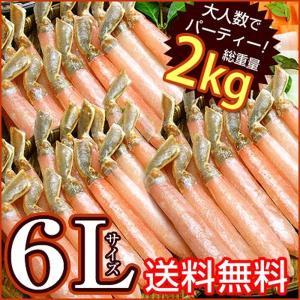 カニ 特大 6Lサイズ かにしゃぶ カニしゃぶ 蟹しゃぶ 蟹 ポーション ズワイガニ しゃぶしゃぶ 総重量500g(内容量400g)を4パック、合計総重量2kg|kamasho
