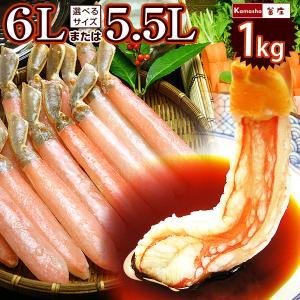 カニ 特大 6Lサイズ かにしゃぶ カニしゃぶ 蟹しゃぶ 蟹 ポーション ズワイガニ しゃぶしゃぶ 総重量500g(内容量400g)を2パック 計総重量 1kg お中元ギフト|kamasho