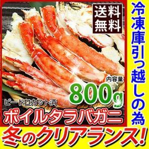 お中元 ギフト グルメ 送料無料 ボイル カット済 タラバガニ 800g ロシア 産原料 タラバ たらば カット かに カニ 蟹 たらばがに たらば蟹 タラバ蟹|kamasho