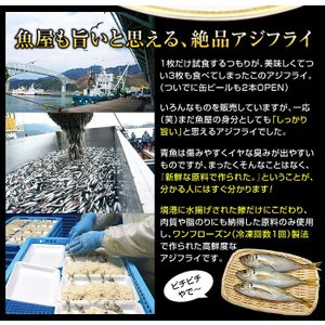高鮮度 アジフライ 冷凍 あじフライ 海鮮フライ 揚げ物 4枚入|kamasho|04