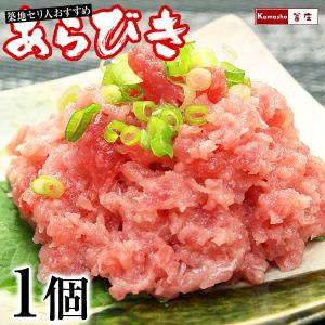 ねぎとろ ネギトロ 業務用 マグロ ネギトロ丼 手巻き寿司 冷凍 250g|kamasho
