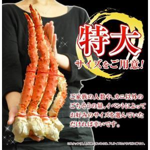 カニ タラバガニ 脚 特大 7Lサイズ ボイル たらば蟹 アラスカ産たらばがに足 氷膜を含まずに1肩で約1.2kg(解凍前) かに 蟹 タラバ タラバ蟹|kamasho|13