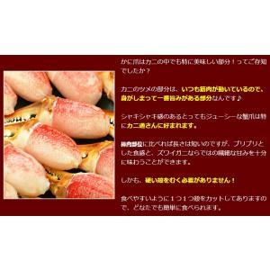 カニ 特大 ズワイガニ 爪 ポーション 生冷凍 ずわい蟹 しゃぶしゃぶ用 7Lサイズ ずわいがに爪 かにしゃぶ 内容量 1kg|kamasho|03