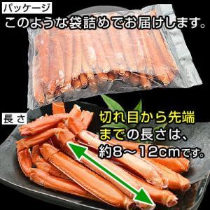 カニ 紅ズワイガニ 足 紅ずわい蟹 紅ずわいがに ベニズワイガニ 脚 かに 蟹 ボイル 冷凍 スリット(切れ目)入り 1kg 関節が折れやすくなっております|kamasho|02