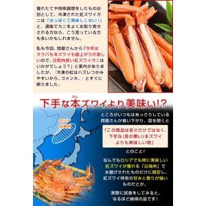 セール カニ 紅ズワイガニ 足 紅ずわい蟹 紅ずわいがに ベニズワイガニ 脚 かに 蟹 ボイル 冷凍 スリット(切れ目)入り 1kg 関節が折れやすくなっております|kamasho|03