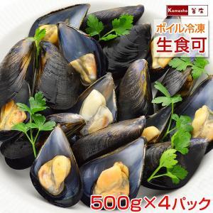 ムール貝 広島県産 国産 500g(15-25粒)を4パック まとめ買い|kamasho