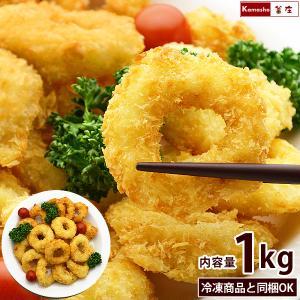 洋食屋さんの イカリングフライ 1kg 50個入 イカフライ いかフライ カラマリ|kamasho