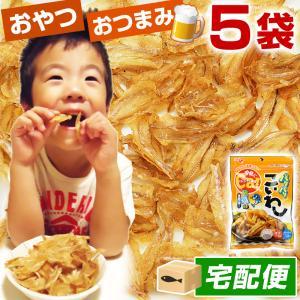 送料無料こいわしチップス5袋|kamasho