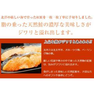 北洋 紅鮭 切り身 半身 冷凍 約1.3kg前後 プレゼント ギフト|kamasho|02