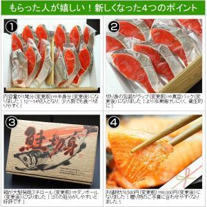 北洋 紅鮭 切り身 半身 冷凍 約1.3kg前後 プレゼント ギフト|kamasho|05