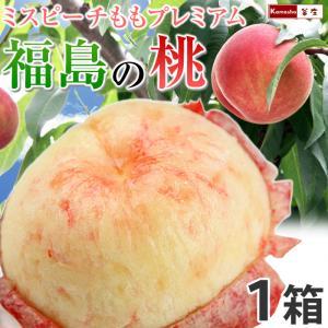 桃 ギフト フルーツ もも あかつき 福島の桃 (特秀品 1.8kg 7玉入) 1箱|kamasho