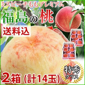 桃 ギフト フルーツ もも あかつき 福島の桃 (特秀品 1.8kg 7玉入) 2箱 まとめ買い セット|kamasho