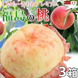 桃 ギフト フルーツ もも あかつき 福島の桃 (特秀品 1.8kg 7玉入) 3箱 まとめ買い セット|kamasho