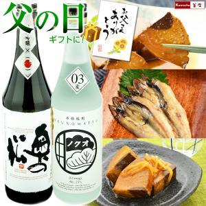 父の日 プレゼント ギフト お酒 日本酒 焼酎 から1種選べる 海鮮 グルメ おつまみ 晩酌セット 2018 送料無料|kamasho