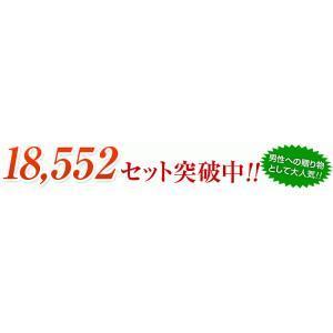 遅れてごめんね。父の日 プレゼント ギフト お酒 日本酒 焼酎 から1種選べる 海鮮 グルメ おつまみ 晩酌セット 2018 送料無料|kamasho|04