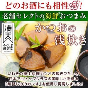 遅れてごめんね。父の日 プレゼント ギフト お酒 日本酒 焼酎 から1種選べる 海鮮 グルメ おつまみ 晩酌セット 2018 送料無料|kamasho|09
