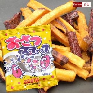 おさつスティック 40ヶ入 または 紫いもチップス 25ヶ入 どちらか1種お選びください 大島食品 メール便 ポイント消化|kamasho