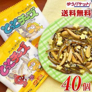 とっとチーズ トットチーズ 40ヶ入 大島食品 メール便 ポイント消化 ポイント消費|kamasho