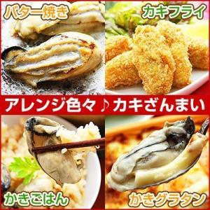 3Lまたは2L 選べる 牡蠣 大粒 カキ 国産 特大 冷凍牡蠣 剥き身 加熱用 広島県産 剥きカキ (総重量 1kg 内容量 850g )|kamasho|04