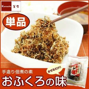 手造り佃煮の素 おふくろの味 1パック|kamasho