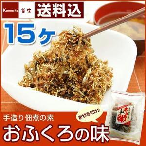 手造り佃煮の素 おふくろの味 15パック|kamasho