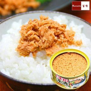 紅鮭缶詰|kamasho