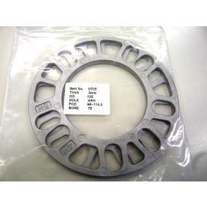 商品内容  材質:高強度アルミ合金 3mm 2枚セット    適 合  4穴5穴共用   PCD 範...