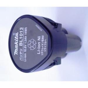 マキタ リチウムイオン10.8Vバッテリ BL1013