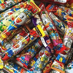 【送料無料】【あすつく対応】やおきん うまい棒 詰め合わせ! いろいろ選べる 600本セット【 お菓子 駄菓子】|kamejiro|02