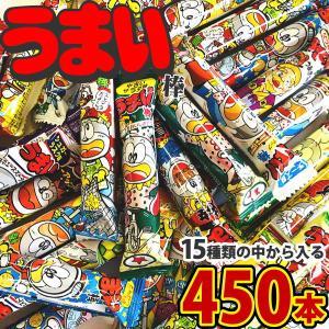 【送料無料】【あすつく対応】うまい棒 全15種類セット 450本入(各種30本) ★「クリスマスうまい棒」が入るかも★|kamejiro