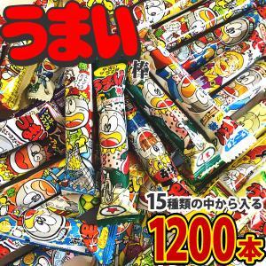 【送料無料】【あすつく対応】うまい棒 届いてからのお楽しみ 1200本セット(各種30本)|kamejiro