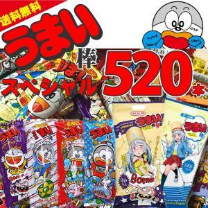 送料無料 やおきん うまい棒スペシャルセット(450本+アミューズメント用うまい棒40本+うまい棒BIG うまみちゃん30本)合計520本(やおきん)(スナック菓子)|kamejiro
