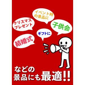 【送料無料】【あすつく対応】懐かしい駄菓子から新発売の駄菓子までいっぱい入った! 駄菓子詰合せ85点大人買いセット|kamejiro|03