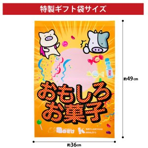 【送料無料】【あすつく対応】懐かしい駄菓子から新発売の駄菓子までいっぱい入った! 駄菓子詰合せ85点大人買いセット|kamejiro|07