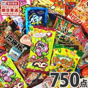 【送料無料】駄菓子25種類750点イベントセット|kamejiro