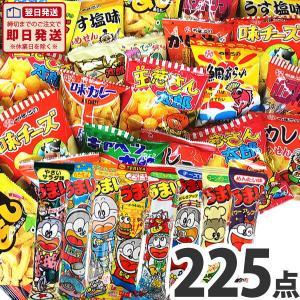 【送料無料】【あすつく対応】 人気の駄菓子詰め合わせセットが合体!ランキング入り ★お手軽駄菓子ワンツースリーセット! 駄菓子合計225点入|kamejiro