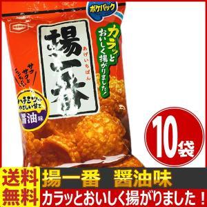 【送料無料】 亀田製菓 揚一番(あげいちばん) ポケパック 1袋(56g)×10袋|kamejiro