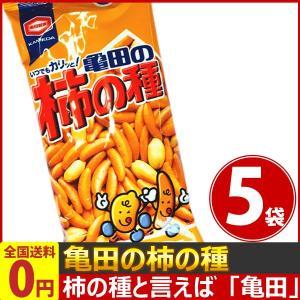 亀田製菓 亀田の柿の種 ポケパック 1袋(65g)×5袋 ゆうパケット便 メール便 送料無料|kamejiro