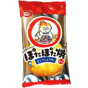 【送料無料】亀田製菓 おばあちゃんのぽたぽた焼 ミニ さとうじょうゆ味 1袋 2.5g(1枚)×150袋|kamejiro|03