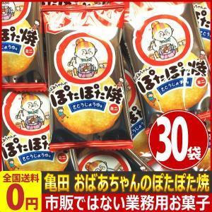 亀田製菓 おばあちゃんのぽたぽた焼 ミニ さとうじょうゆ味 1袋 2.5g(1枚)×30袋 ゆうパケット便 メール便 送料無料|kamejiro