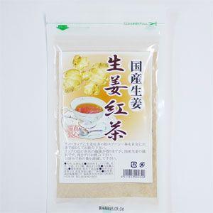 国産生姜紅茶 130g ゆうパケット便 メール便 送料無料 【 お菓子 駄菓子チョコレート 】 kamejiro