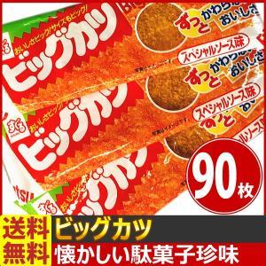 【送料無料】 すぐる ずっと変わらないおいしさ! ビッグカツ 90枚|kamejiro