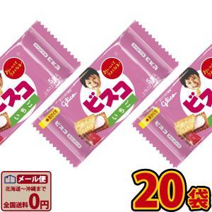 グリコ ビスコミニパック(いちご)  1袋(5枚)×20袋 ゆうパケット便 メール便 送料無料 お菓子 ポイント消化 お試し|kamejiro
