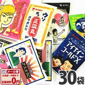 オリオン ウケ狙い!おくすりやさん カプセルラムネ 1袋(5g)×30袋 ゆうパケット便 メール便 送料無料|kamejiro