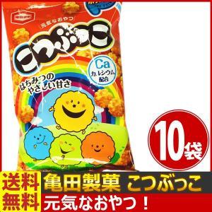 【送料無料】 亀田製菓 元気なおやつ!こつぶっこ ポケパック 1袋(40g)×10袋|kamejiro