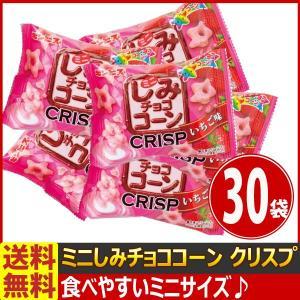 【送料無料】ギンビス ミニしみチョココーン クリスプ いちご味 1袋(15g)×30袋(賞味期限2019年12月19日)|kamejiro
