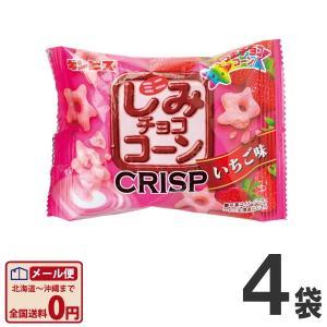 ギンビス ミニしみチョココーン クリスプ いちご味 1袋(15g)×4袋 (賞味期限2019年12月19日) ゆうパケット便 メール便 送料無料|kamejiro