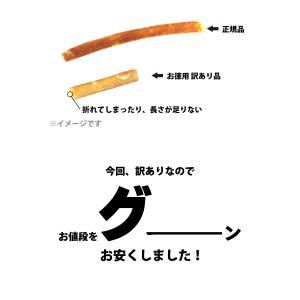 田村食品 お徳用 訳あり!芋かりんとう 1袋(約170g)(賞味期限2020年1月1日) ゆうパケット便 メール便 送料無料 kamejiro 05