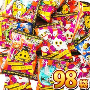 【送料無料】【あすつく対応】マスヤ ハロウィン限定パックおにぎりせんべい 1袋(2枚)×80袋|kamejiro